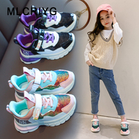 New Autumn Kids Casual Sneakers Baby Girls Sport Sneakers Children Sequin Brand Shoes Boys Black Chunky Sneakers Glitter Trainer