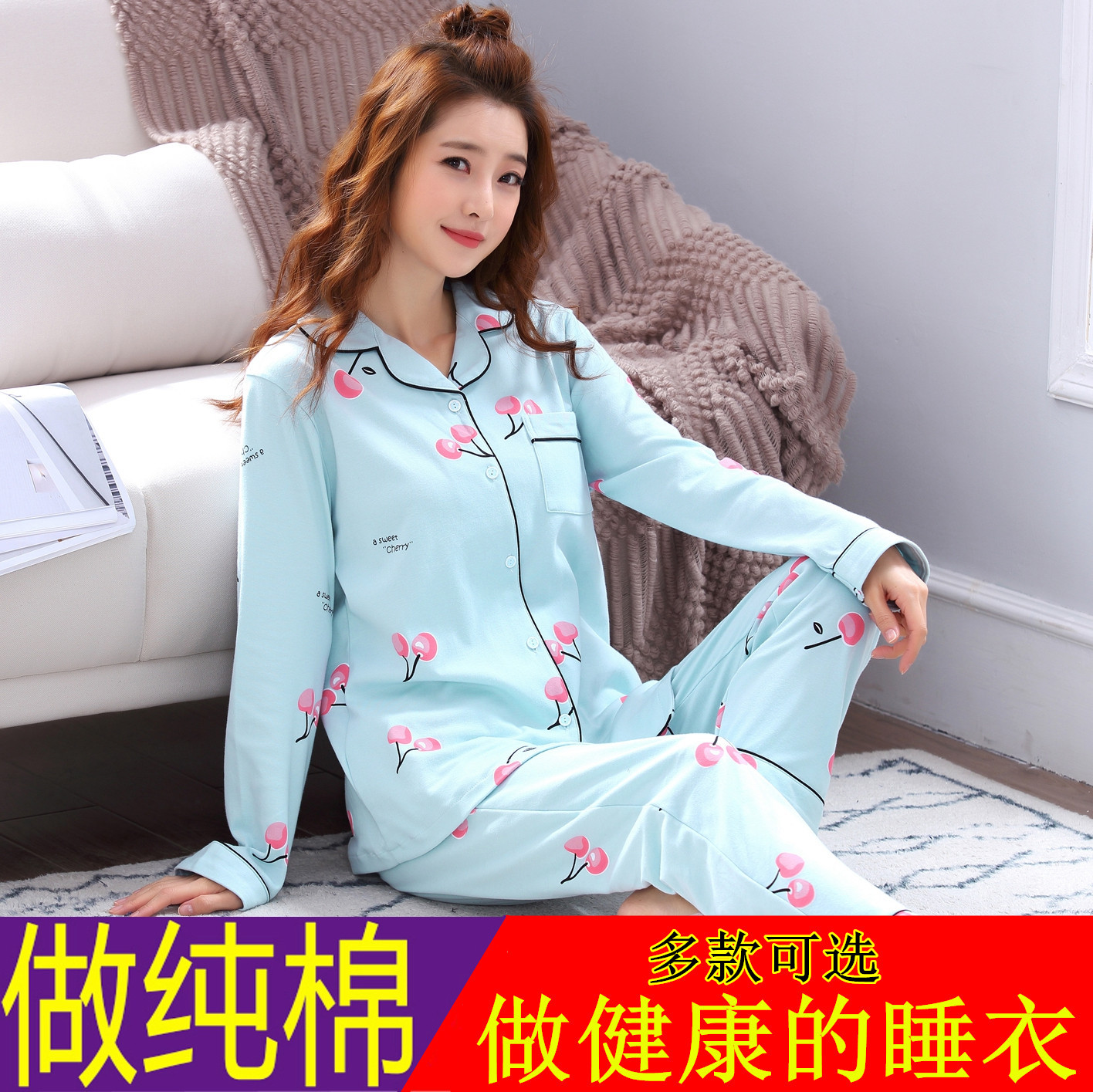 Pajamas Women's Spring And Autumn Summer Pure Cotton Long-sleeved Cardigan Thin Two-Piece Set Korean-style Large Size Women's Ti