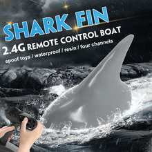 Shark Fin RC Boat 2.4G Remote Control Electric Toys 15km/h S