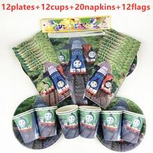 חדש 56 10ppcs תומאס רכבת נושא כלים חד פעמים ילדי ילד מסיבת יום הולדת קישוט נייר צלחת + כוס + מפית + דגלי ספקי