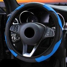 Cobertura de volante do carro respirável anti deslizamento couro do plutônio capas de direção adequado 37-38cm decoração automóvel fibra de carbono