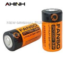 5 uds er17335 batería de litio de 3,6 v er17335m com conector macho