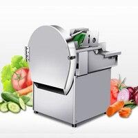 야채 커터 상업 다기능 자동 주방 캔틴 작은 야채 과일 전기 야채 절단기