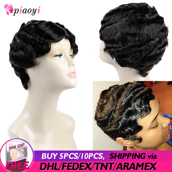 Piaoyi Finger Wave Wig Short Human Hair Wigs Brazilian Ocean Wave Non-Remy Human Hair Non-Lace Wigs For Black Women