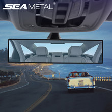 Interior Car Rearview Mirror Auto Rear View Mirrors Universal Car Mirror Wide-angle Surface Blue Mirror Auto Goods Accessories
