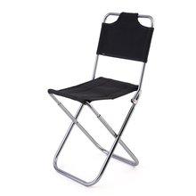 OUTAD спинка легкий портативный складной Оксфорд алюминиевый стул кресло табурет для кемпинга рыбная ловля с кулиской сумка для переноски