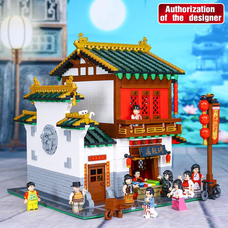 DHL 01001 Compatibel met Legoing MOC Chinese Street Building De Zijde en Satijn Winkel Set Bouwstenen Bricks Kinderen Speelgoed gift-in Blokken van Speelgoed & Hobbies op  Groep 2