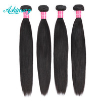 Ashimary Hair Products Malaysian Straight Remy Hair 1B Human Hair Bundles 1/3Piece 8 28Inch Hair Weaves Free Shipping