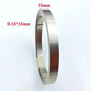 10 metros/rollo 18650 batería de iones de litio Placa de hoja de níquel Chapado en níquel cinta de acero conector punto máquina de soldadura 0,15 * 15mm