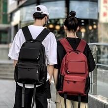 new school backpack of pure color nylon waterproof back bag large capacity multi-pocket leisure travel female backpack