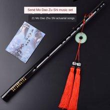 Anime quente mo dao zu shi cosplay acessórios wei wuxian flauta chinesa dizi transversal instrumentos musicais tradicionais