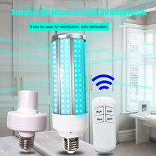 60W E27 Germicidal Sterilizer Kill Mites Corn Bulb UV Disinfection Lamp Hotel
