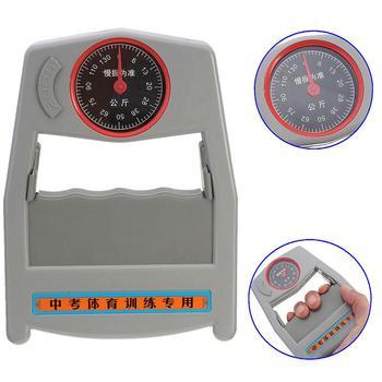0-130kg ABS dinamómetro de evaluación agarre de mano medidor de fuerza ejercicio herramienta de medición portátil fácil de usar herramienta de medición