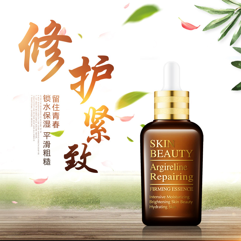Hankey Argireline Repairing And Firming Essence 50ml Improves Skin Fine Lines, Hydrates And Moisturizes Facial Care