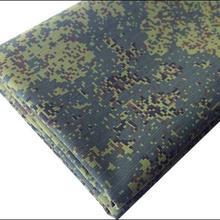 Russian military uniform fabric Camouflage Flecktarn fabric