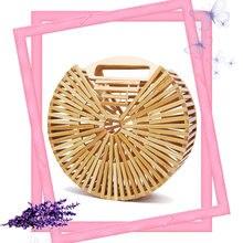 Женские бамбуковые сумки летние пляжные для путешествий плетеные