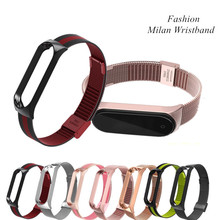 Mi Band 4 3 Strap Metal Screwless Stainless Steel Bracelet For Xiaomi Mi Band 3 4 Wrist Strap Pulseira Wristbands Miband 3 4 цена
