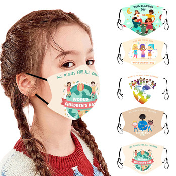 Face mask protective World Children's Day-themed Masks For Children And Teenagers With Filters masks for virus-protection #K image