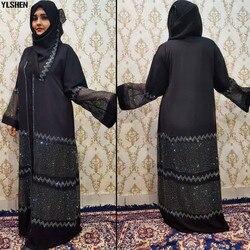Ramadan Eid Mubarak Abaya Dubai Femme Türkische Luxus Hijab Muslimischen Kleid Afrikanische Kleider Abayas Für Frauen Kaftan islamische Kleidung