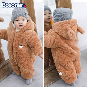 2020 jesień zima noworodek ubrania dla niemowląt dziewczynek ogólnie stroje dla niemowląt chłopców pajacyki dla dzieci kostium dla dzieci kombinezon dla niemowląt odzież dla niemowląt tanie i dobre opinie COTTON Poliester Octan CN (pochodzenie) Unisex W wieku 0-6m 7-12m 13-24m Stałe Z kapturem Przycisk zadaszone Pełna Pasuje prawda na wymiar weź swój normalny rozmiar