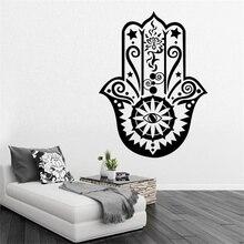Yoga Atmosphere Wall Sticker Fish Eye Applique Indian Buddha Home Decoration Mural Lotus Shape Design Art
