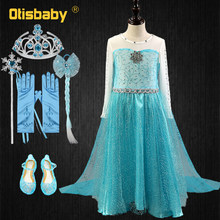 Summer Fancy Girl Elsa Costume with Long Cloak Elegant Girls Princess Shining Fabric Snow Queen Carnival Party Prom elza Dress(China)