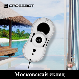Image 1 - Window Cleaning Robot Window Cleaner Robot Vacuum Cleaner for Windows Robot for Windows Robot Window Washer