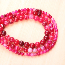 Natural Rose Red Agate 6/8/10/12mm  Bead Round Bead Spacer Jewelry Bead Loose Beads For Jewelry Making DIY Bracelet