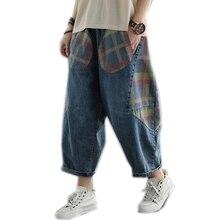 Jeans Oversized Pants Pockets Wide Leg Patchwork Elastic-Waist Denim Joggers Vintage Streetwear