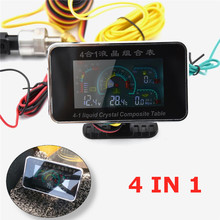 12V Universal 4in1 LCD Car Digital ALARM Gauge Voltmeter Oil Pressure Fuel Water Temp with cable Car Replacement Parts