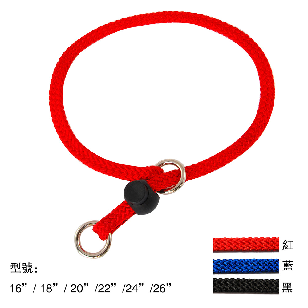 Hand-in-hand Pet Supplies Pet Collar Middle And Large Dog Collar Collar Collar Dog Supplies Weaving Neck Band