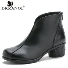 DRKANOL 2020 Mode Frauen Stiefel Herbst Echtem Leder Frauen Starke Ferse Stiefeletten Weibliche Schuhe Zurück zipper Weiche Leder Stiefel