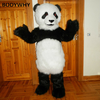 Niestandardowa symulacja długich włosów Panda kreskówka lalek rekwizyty kostiumy reklama wydajność chodzenie noszenie ubranka dla lalki maskotki tanie i dobre opinie CN (pochodzenie) Dla dorosłych Zwierzęta i błędy Headgear dolls Customized Other Uniform code
