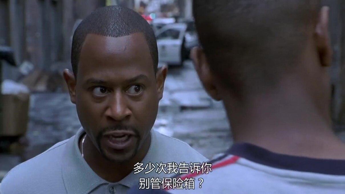 笨贼妙探影片剧照3