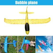 2021 New Throwing Foam Plane 47cm Epp Swing Toy Anti-wrestling Glider Model Toy Gift For Kids Juguetes Para Niños