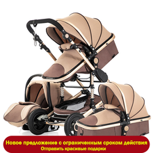 prams for newborns baby carriage stroller 3 in 1 for dolls l