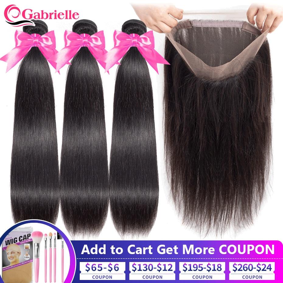 Прямые бразильские волосы Gabrielle, пряди с фронтальным естественным цветом, Реми, 3 пряди, с 360 фронтальным шнурком