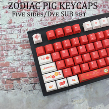 dhl ems 117 keycaps pbt cherry profile caps for mechanical gaming keyboard russian korean japanese New Zodiac Pig Theme 108 Key Keycaps China Chic Cherry Profile For Mechanical Keyboard Pbt Gaming Keypad Dye Sub Pbt Keycap