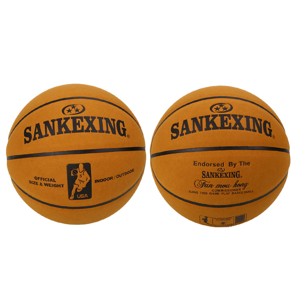 Durable Team Sport Basketball Leather Ball Outdoor Gift Toys Textured Wear-Resistant Boys Varsity SANKWXING