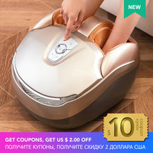 цена на MARESE Electric Foot Massager Vibration Massage Air Pressure Machine Heating Roller Shiatsu Kneading massage Device