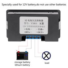 12V Battery Low Voltage Cut off Switch On Protection Undervoltage Controller DC 28TC