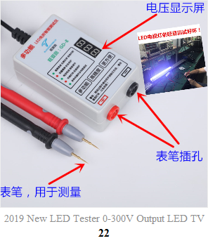 10 pces 1155mm led luz de fundo