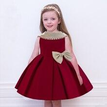 2021 официальное Крещение платье 1st платье на день рождения для детей для маленьких девочек одежда кружевные платья принцессы с бантом элеган...