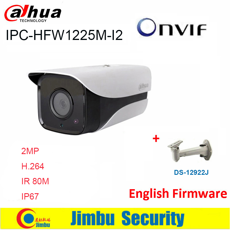 Dahua  IP Camera 2MP IPC-HFW1225M-I2 H.264 IP67 ONVIF IR80M Surveillance Network Bullet Camera 3DNR Day/Night