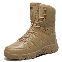 Męskie buty śniegowe taktyczne buty wojskowe męskie buty zimowe wodoodporne buty wojskowe na pustynię skórzane odkryte buty górskie męskie buty tanie tanio yadibeiba Pracy i bezpieczeństwa CN (pochodzenie) Połowy łydki Stałe Cotton Fabric Okrągły nosek RUBBER Zima Mieszkanie (≤1cm)