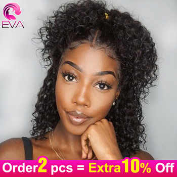 Eva 13x4 Short Curly Lace Front Human Hair Wigs Pre Plucked With Baby Hair Brazilian Lace Front Wigs For Black Women Remy Hair - DISCOUNT ITEM  40% OFF All Category