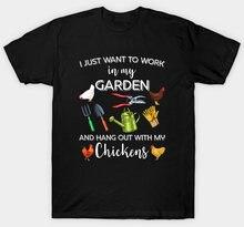 Eu só quero trabalhar no meu jardim e sair com minha camisa de galinhas t