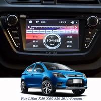 רכב סטיילינג GPS ניווט מסך סרט ליפאן X50 X60 820 2011 הווה GPS מסך סרט פנימי אביזרי מדבקות|מדבקות לפנים הרכב|   -