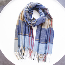 Осень и зима стиль с вертикальной полосой искусственный кашемир шаль женский теплый холодный длинный стиль двойного назначения шарф