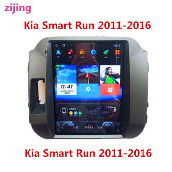2Din Kia Smart Run 2011-2016 car multimedia stereo video player Radio Android 9.0 smart DVD host GPS large-screen navigation image